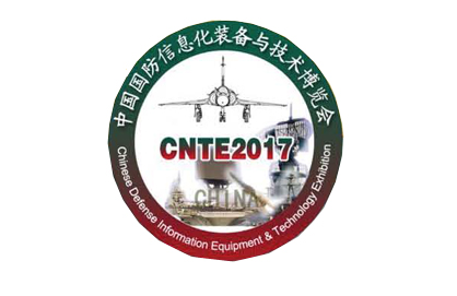 Welcome to visit us in CNTE 2017