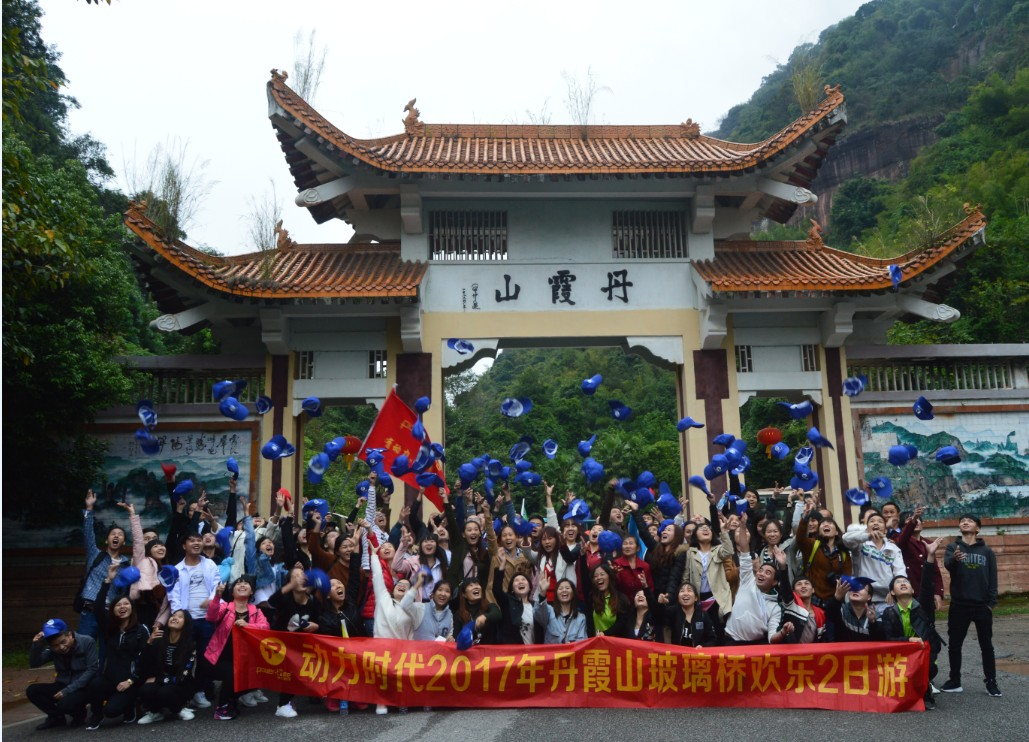 Unforgettable Two-day Shaoguan Trip